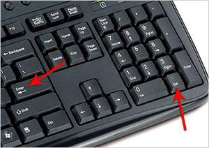 87Где находится на клавиатуре скм