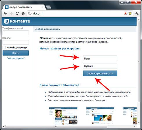 17 июл 2011 если vkontakte заблокирован как