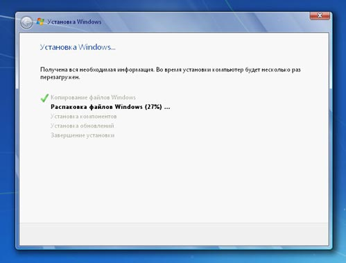 этапы переустановки системы windows 7